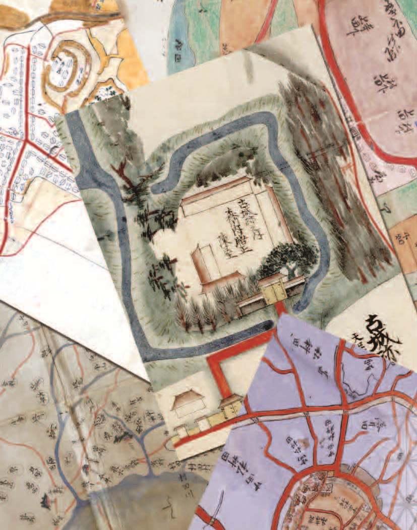 企画展「絵図からみた千葉市の江戸時代」
