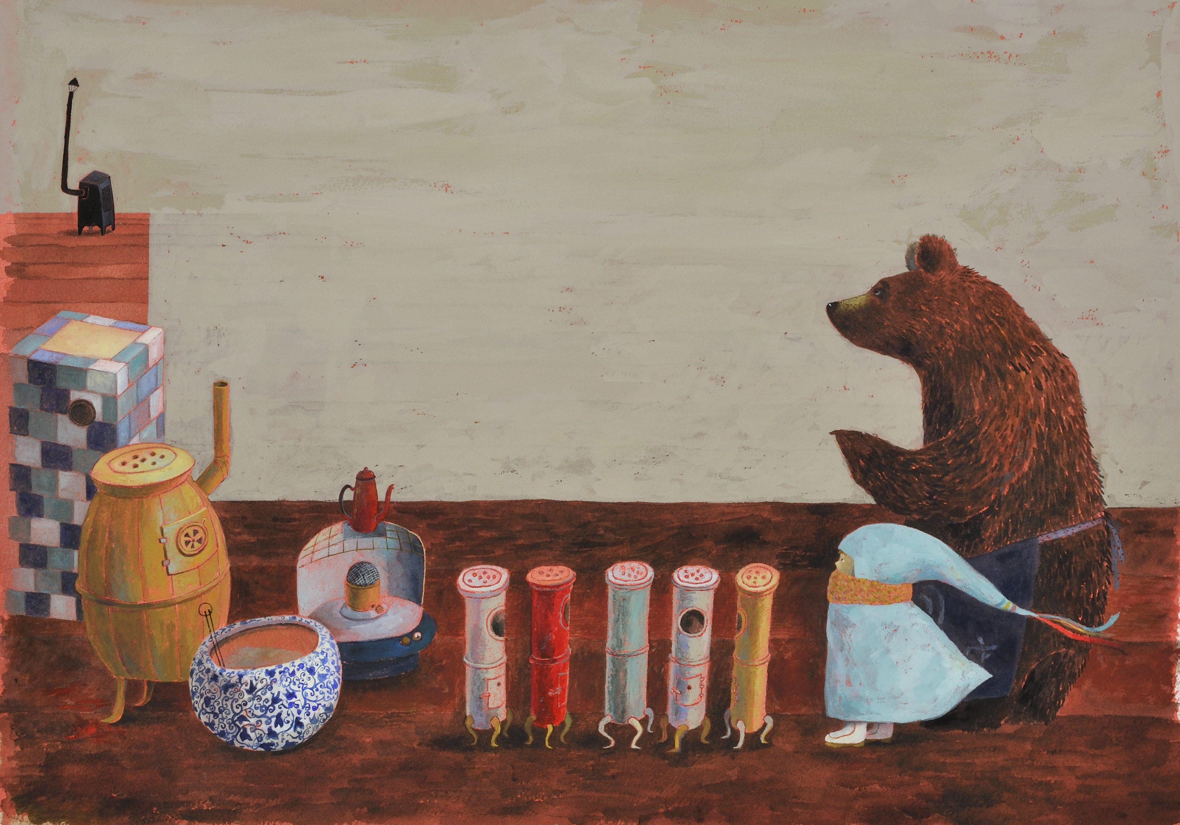 ブラティスラヴァ世界絵本原画展「絵本をめぐる世界の旅」