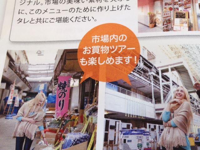 千葉市地方卸売市場での撮影の様子。