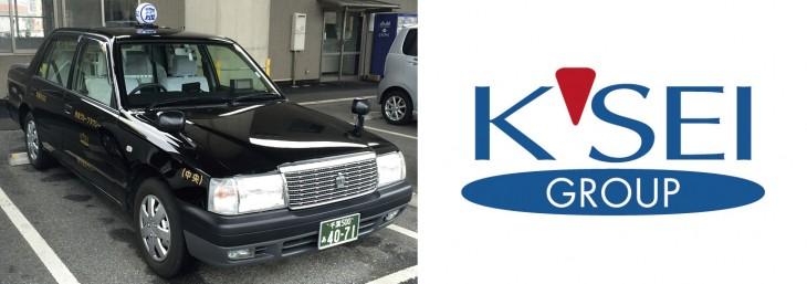 nishichiba-taxi