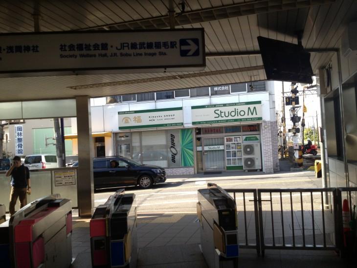 京成稲毛駅から・・・