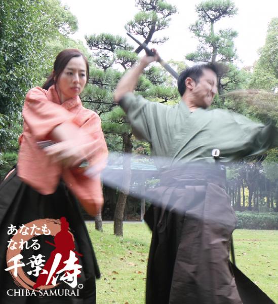 無料誌「千葉あそび」(2015-16冬号)