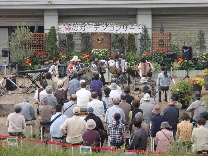 森のガーデンコンサート2016 秋@青葉の森公園<10/15(土)>