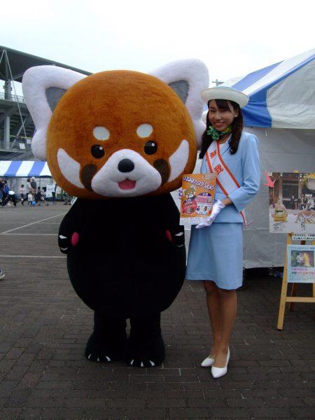△千葉市動物公園のキャラクターである「風太(ふうた)くん」も遊びに来てくれました。
