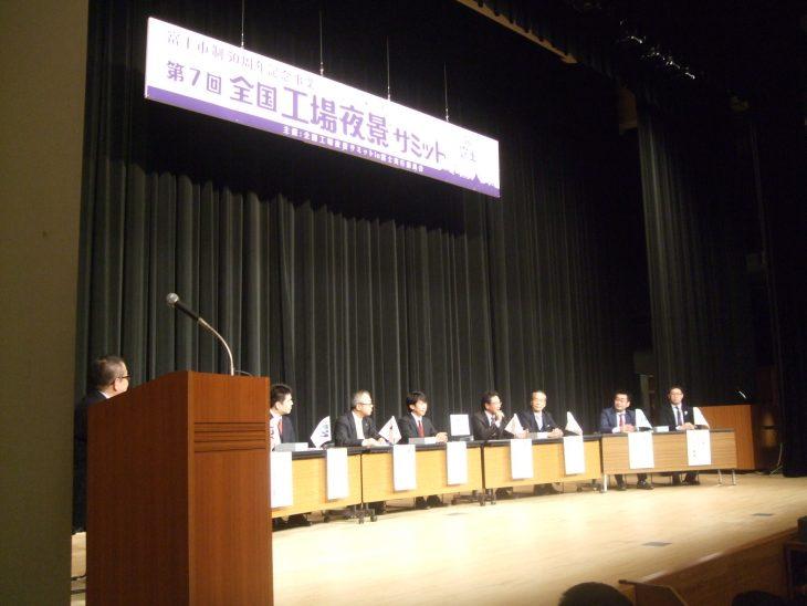 △この後は、各都市代表者によるトークセッションが行われ、私は客席から聴いていました。