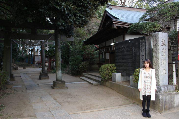 △「生実神社」