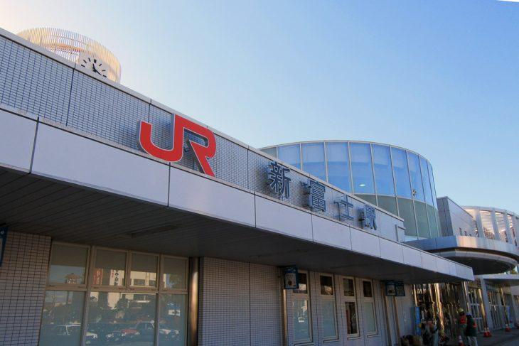 △到着~!新幹線で蘇我から2時間弱で着きました。