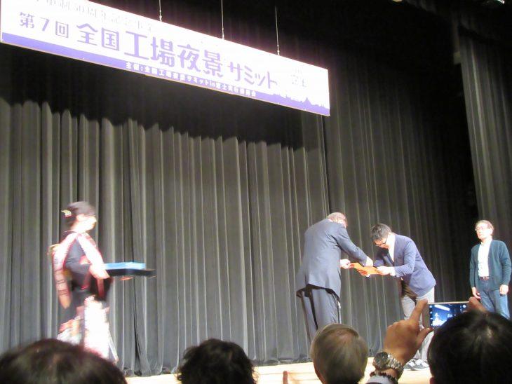 △トークセッション後は、フォトコンテスト授賞式が行われました。