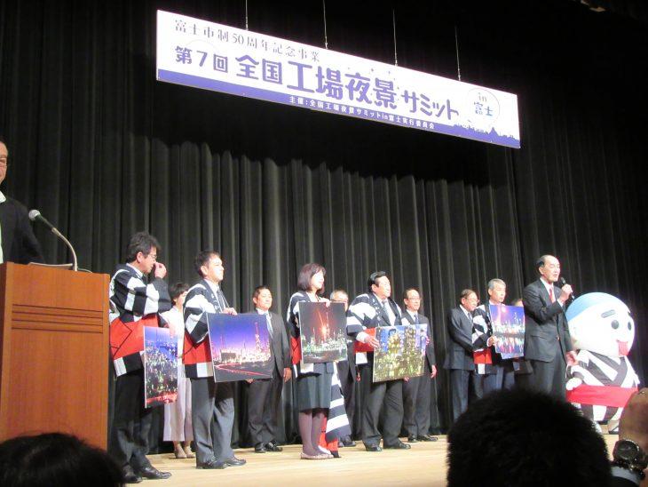 △最後に、次回開催都市「三重県四日市市」の紹介がありました。