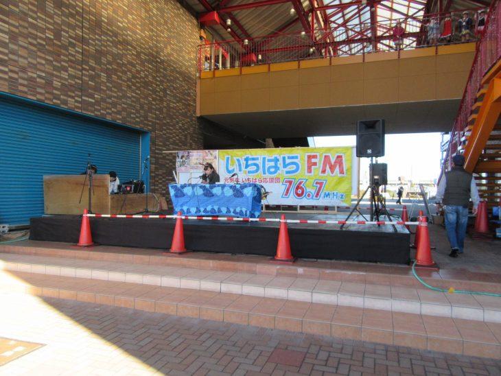 △特設ステージからは、いちはらFMの生放送も行われていました。