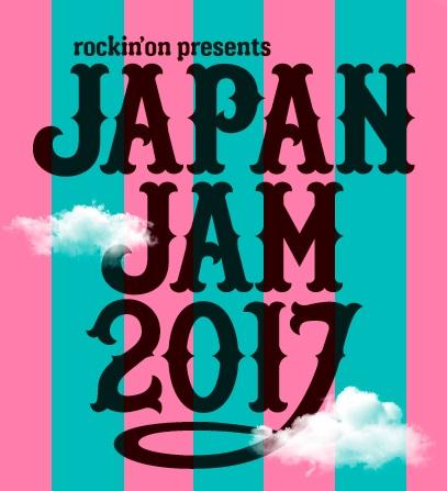 JAPAN JAM 2017 @蘇我スポーツ公園 <5/4(木・祝)・5(金・祝)・6(土)>