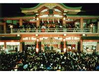 第96回千葉神社節分祭<2/3(日)>