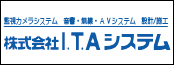 株式会社I.T.Aシステム