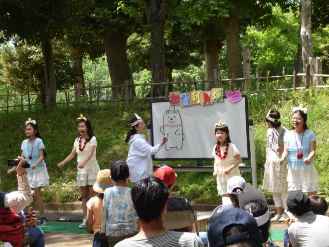 かそりーぬひろば 夏休みだヨ!全員集合!@加曽利貝塚博物館<8/5(土)>