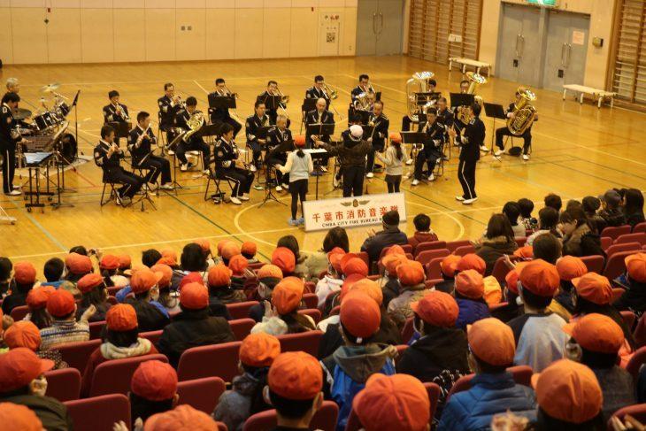 消防音楽隊クリスマスコンサート@「土気あすみが丘プラザ」体育館<12/13(水)>