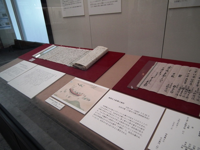 企画展「江戸時代の妙見祭礼」@千葉市立郷土博物館<5/17(木)~10/21(日)>