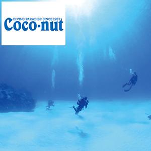 Coco-nut
