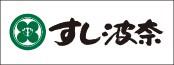 (株)デリシャス・ハーツ