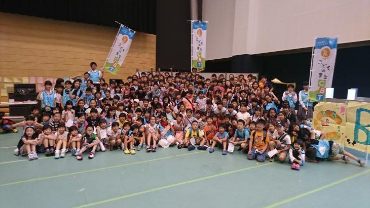 こどものまちCBT@きぼーる4階千葉市子ども交流館<8/24(金)~26(日)>