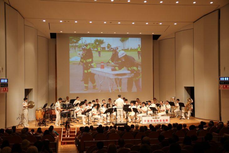 千葉市消防音楽隊「リクエストコンサート」@千葉市生涯学習センター<11/28(水)>
