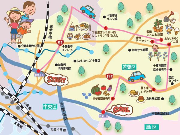 ちばのう体験ツアー~「東京から1時間、この週末は千葉市に行こう!」