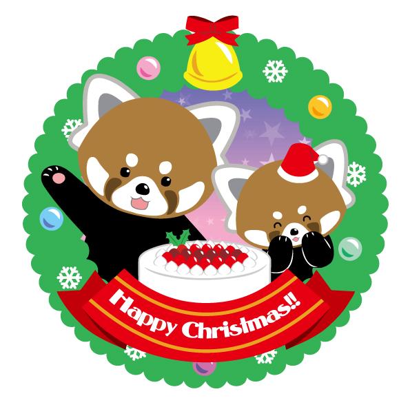 クリスマスBINGO大会@千葉市動物公園<12/16(日)>