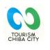 千葉市観光協会