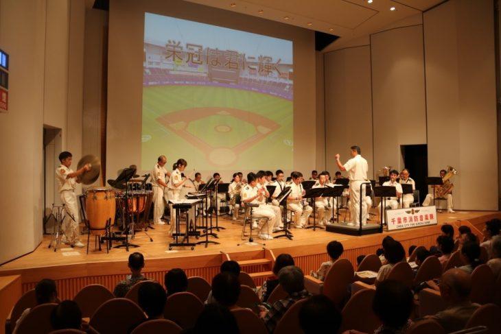 千葉市消防音楽隊「夏休みファミリーコンサート」@千葉市生涯学習センター<8/28(水)>