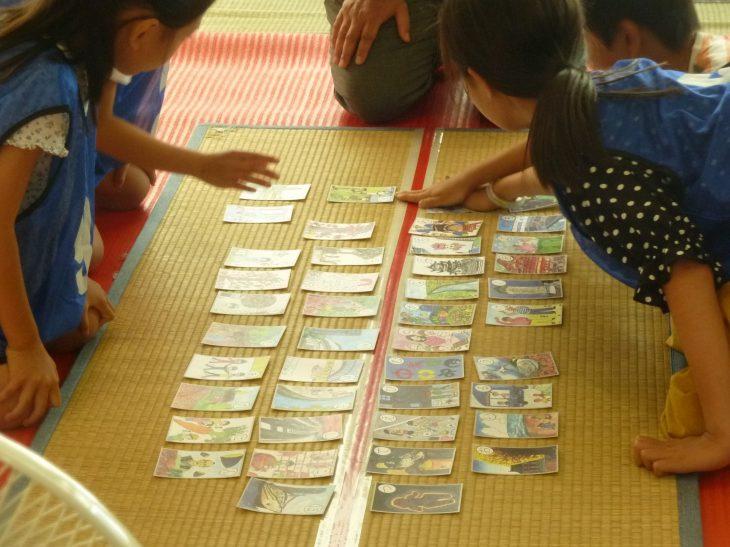 「千葉市のふれあい子どもかるた大会」 第1回予選会@千葉市生涯学習センター<8/23(金)・8/24(土)>