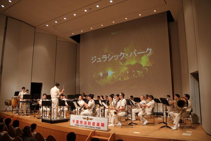 千葉市消防音楽隊「ポピュラーコンサート」@千葉市生涯学習センター<9/25(水)>