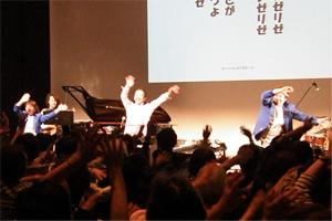 杉山  公章の歌声コンサート in 千葉市 Vol.12@市民会館<1/8(水)>