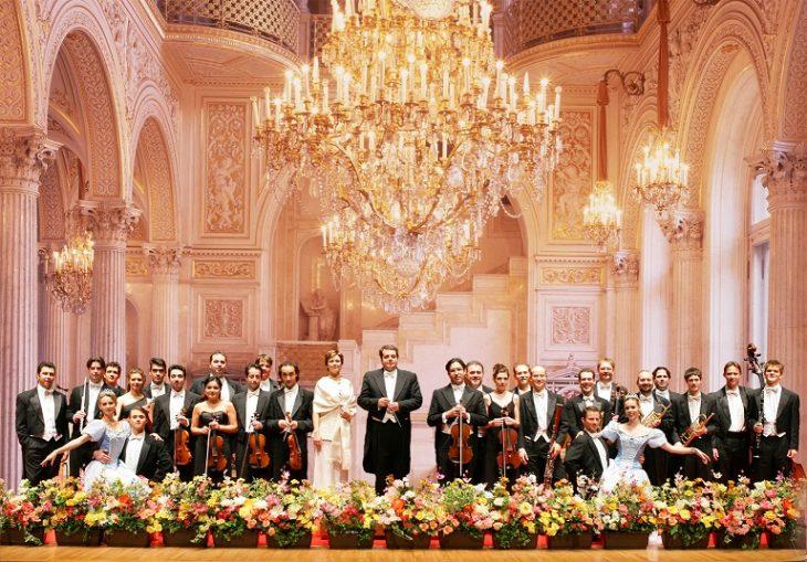 ウィンナー・ワルツ・オーケストラ~NEW YEAR2020 宮殿祝賀コンサート~@市民会館<1/16(木)>