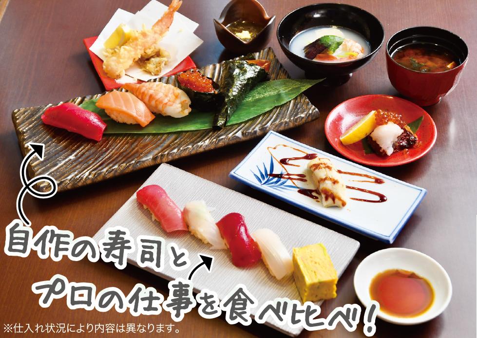 ▲食べ比べに加え、海老と舞茸の天ぷら、鮭の幽庵焼き、イクラと大根おろし、椀物がセットになった豪華な内容!