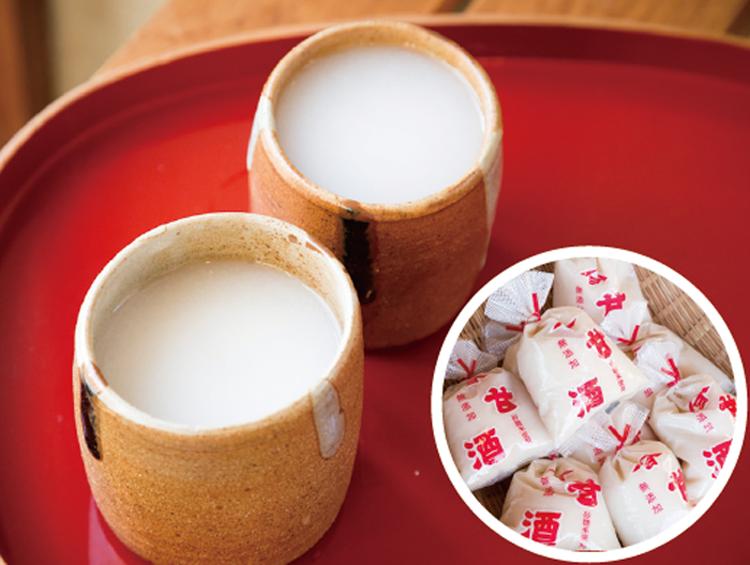 ▲米と米麹だけで作った甘酒は滋味深い味わい