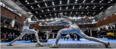 高円宮杯 JAL PRESENTS FENCING WORLD CUP 2019@幕張メッセ<12/13(金)~15(日)>