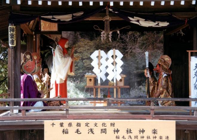 稲毛浅間神社の神楽@稲毛浅間神社<1/1(水・祝)>