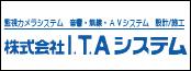 株式会社 I.T.Aシステム