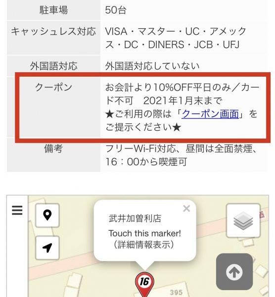 千葉市おすすめスポット417件の詳細情報はこちら