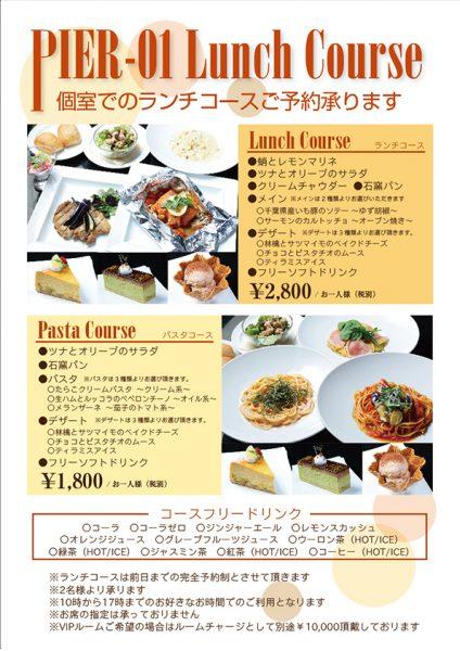 NEW【お店のトピックス】新着情報!!<9/23更新>