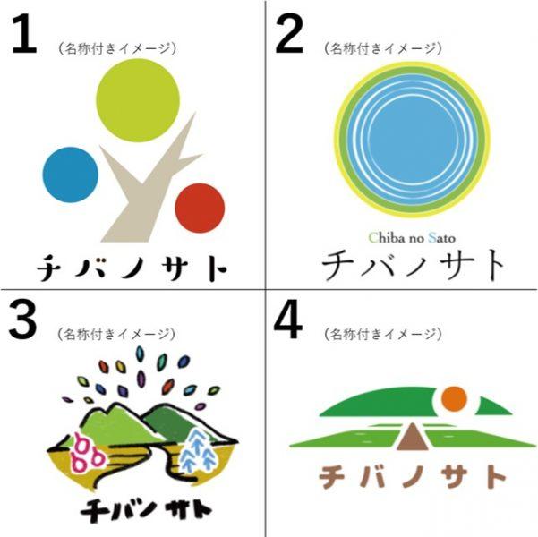 若葉区と緑区は豊かな自然が楽しめることをPRするロゴマークを選んでください!