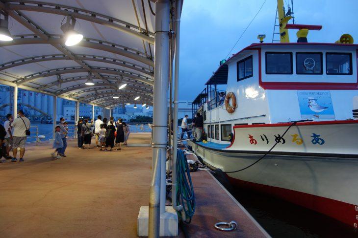 千葉港まつり2021@千葉みなと旅客船桟橋<8/20(金曜)・21日(土曜)>