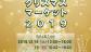 千葉みなとクリスマスマーケット2019@千葉みなと旅客船さん橋<12/14(土)・15(日)>